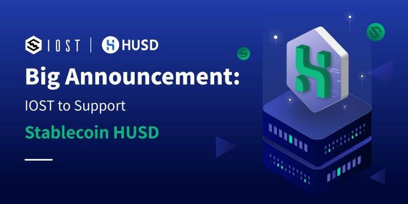 IOSTブロックチェーンがHUSDサポート発表、DeFiエコシステムを加速へ