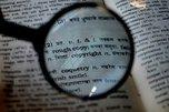 ブロックチェーンはデジタルコンテンツの権利を守れるのか?