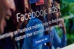 Facebookが仮想通貨関連広告に関するルールを緩和 事前承認が不要に