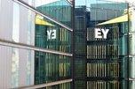 総合コンサル大手EY、政府の公的資金管理をブロックチェーンで透明化できるツールを発表