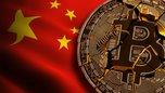 中国人民銀行(PBOC)が仮想通貨交換業の厳しい取り締まりを発表